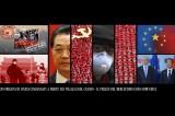 La Cina e i Villaggi del Cancro