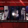 Rubrica: Il Lato Oscuro della Musica – Katy Perry: Tensioni in Casa Hudson