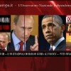 OGM – Putin dichiara Guerra ad Obama – Apocalisse OGM e Pesticidi – Seconda Parte