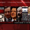Parlamento Europeo: Nouvo Vergognoso passo verso l'Impero Euro-Bancario Unico
