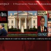 Italia, lo scantinato Rosso della Casa Bianca