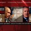 Armi Chimiche – Putin chiede stesso trattamento tra Siria e Israele