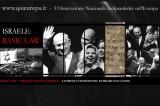 Basic Law: Israele Stato-Nazione – Preoccupazioni del Patriarcato latino