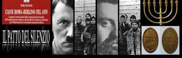 Shoah - Zionism