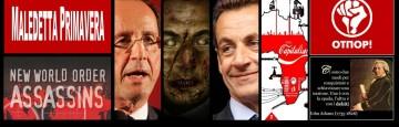 Una Vergogna Chiamata Primavera Araba - Francia e Nuovo Ordine Mondiale