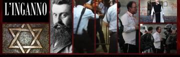 L'Inganno - La Democrazia in Israele