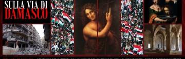 GIOVANNI BATTISTA E LA PASSIONE DEI CRISTIANI SIRIANI