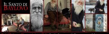 Dobri Dobrev - Una storia incredibile