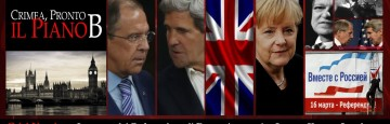 Vertice Lavrov-Kerry a Londra