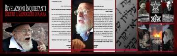 gaza - massacro legittimato dal rabbino Lior in un editto