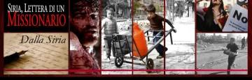 Nabil Antaki - Syria - Aleppo