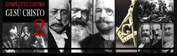 ebraismo e massoneria - cabala e teologia massonica