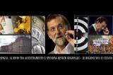 Spagna, tra Accentramento e Pareggio di Bilancio: le Regioni insorgono alla Macelleria Sociale