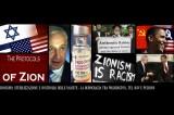 Democrazia in Israele – Razzismo, Sterilizzazioni e Violenze sugli Immigrati Etiopi Falasha