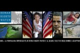 Bombe a Grappolo: Le Bufale di Human Rights Watch e Al Arabjia sulla Siria