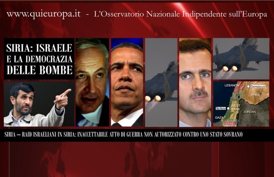 Raid Israeliani in Siria