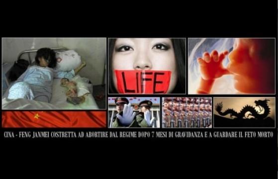 cina aborto