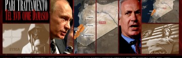 Putin - Armi chimiche - Tel Aviv
