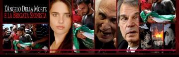 Gaza - Ayelet Shaked - Vergognose dichiarazioni - Brunetta - Pannella