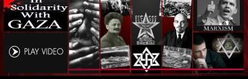 Sionismo, marxismo - Genocido Gaza