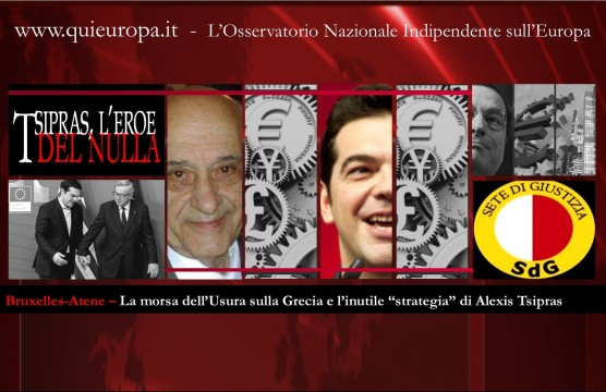 sete di giustizia - Grecia Tsipras Usura Troika